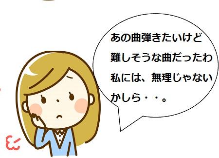 大人の教室ブログ記事H28.2.12
