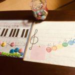 手作り教室教材 ぴぴピアノ教室