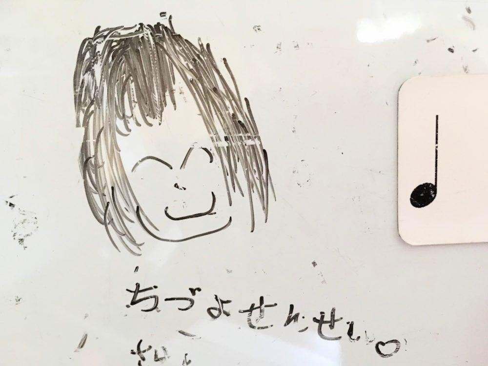 私の似顔絵 生徒さん作 ぴぴピアノ教室