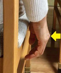 正しい手の形 ぴぴピアノ教室