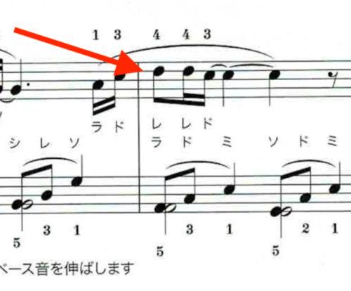 矢印付きのドレミが付いた楽譜