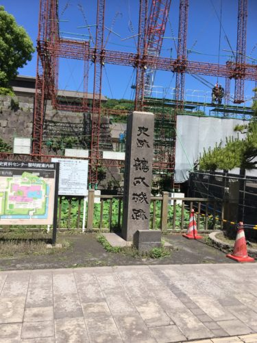 鶴丸城跡地