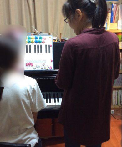 大人の生徒さんと音階練習 ぴぴピアノ教室
