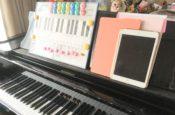 グランドピアノとオンライン