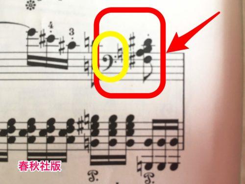 Beethoven作曲ハ短調作品13【悲愴】 春秋社版②の画像