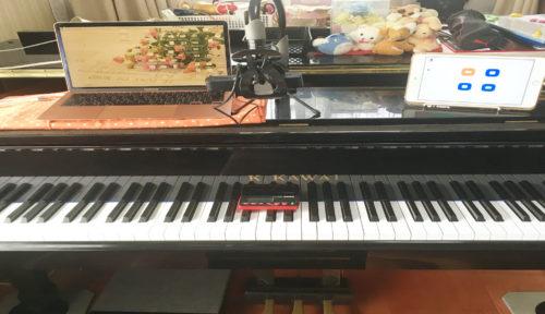 ぴぴオンラインピアノ教室画像