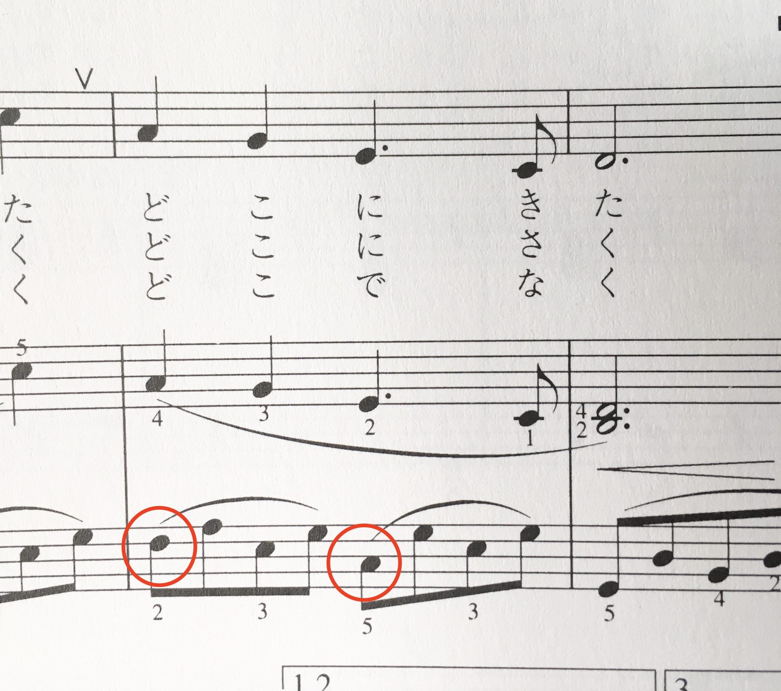 童謡左手の弾き方② 2分音符