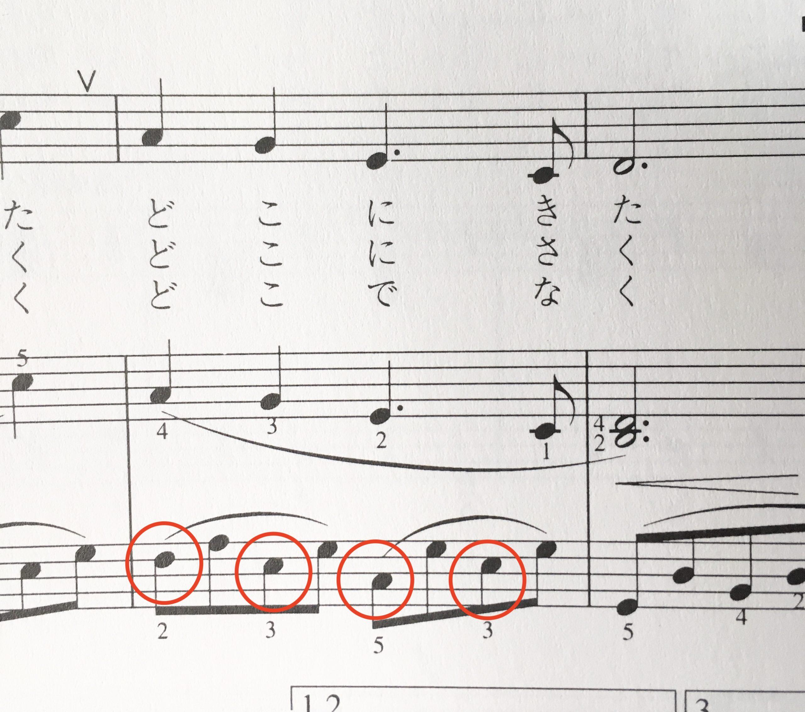 童謡左手の弾き方② 4分音符