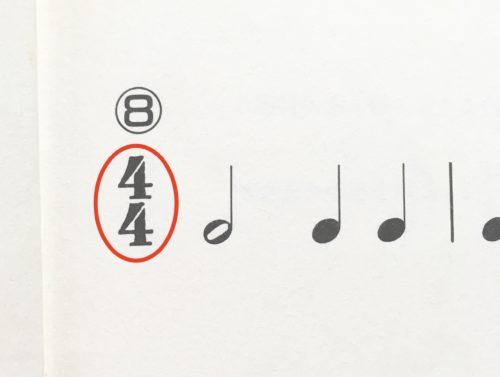 拍子記号の画像