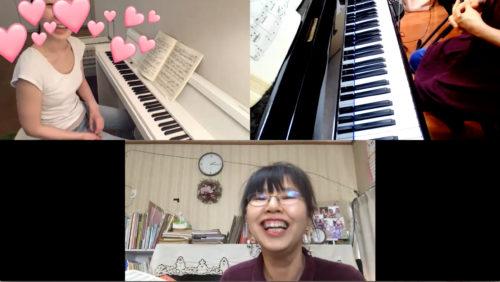 ぴぴピアノ教室オンラインレッスン