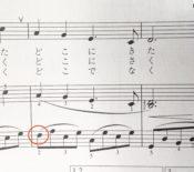 童謡左手の弾き方② 全音符