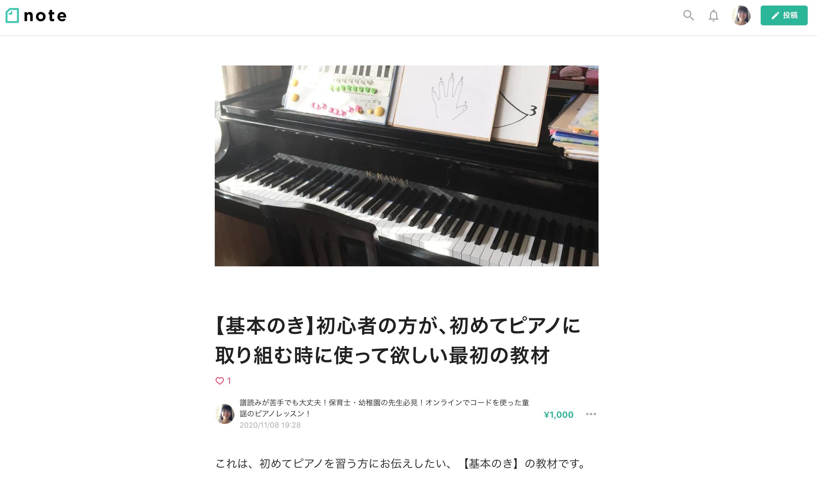 ブログ記事のTOP画像