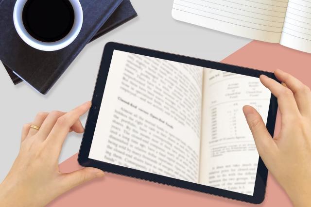 電子書籍の画像
