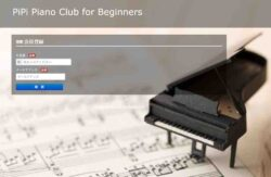 PiPi Piano Club for BeginnersのTOP画像